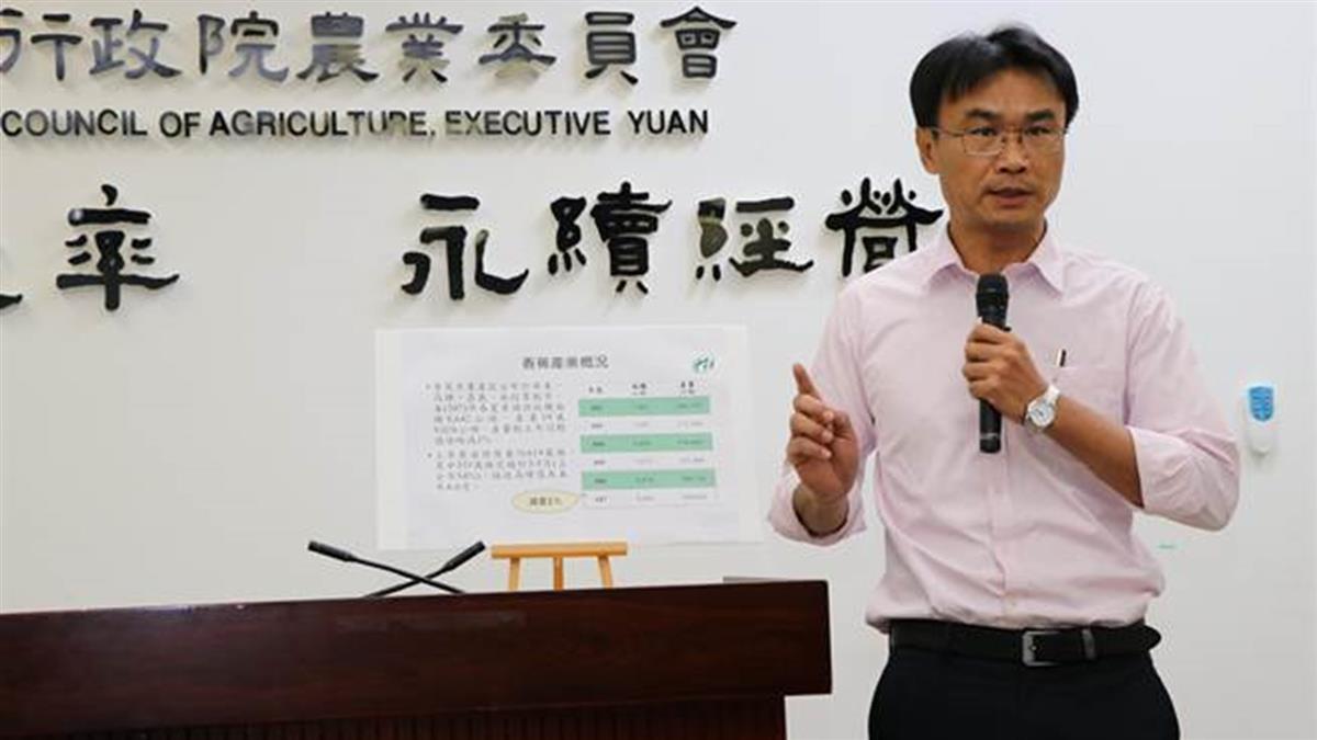 農委會主委陳吉仲真除 張子敬升任環保署長