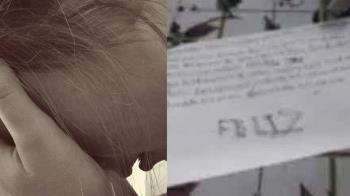 比悲傷更悲傷!10歲女童了斷生命當獻禮 希望讓媽媽開心