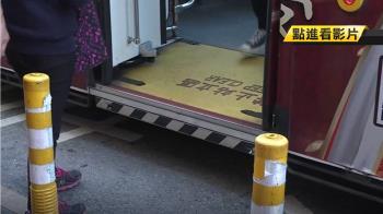 坐輪椅搭公車 遭司機酸「怎不待在家?」她爆氣投訴!