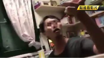 不爽肉圓沒加辣!男「掌摑勒脖」暴打妻兒 影片曝光網震怒