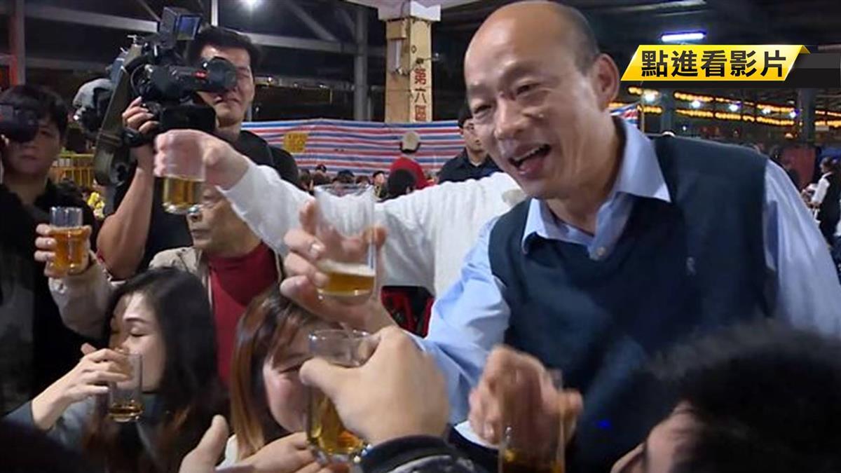 韓國瑜回北農開直播 見歪斜招牌憶風水師直言…