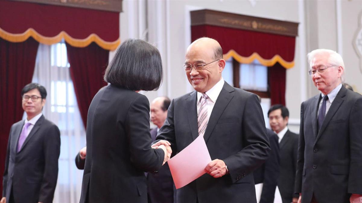蔡總統監誓  行政院長蘇貞昌宣誓就職