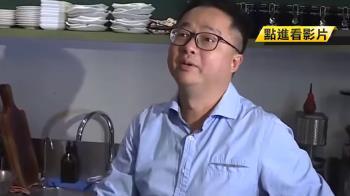 接民進黨秘書長重回政壇 羅文嘉:我變溫柔