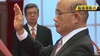 評蘇內閣「改組幅度小」張善政:2期待落空1個半