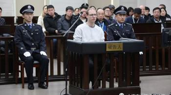 加拿大男子走私毒品 遭大陸法院判處死刑