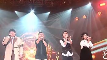 「青春最強音」總決賽 周蕙、徐懷鈺、小胖幫唱