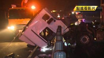 聯結車撞國道中央護欄  貨車司機熱心以車擋路…救人啊