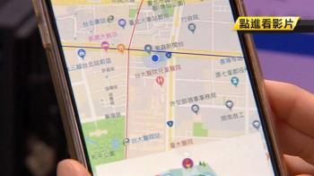 和朋友即時分享位置!Google地圖「暗黑新功能」男友崩潰