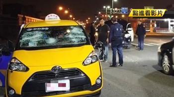 酒後鬥毆…30惡煞砸車持刀追砍 傷無辜、擄2人