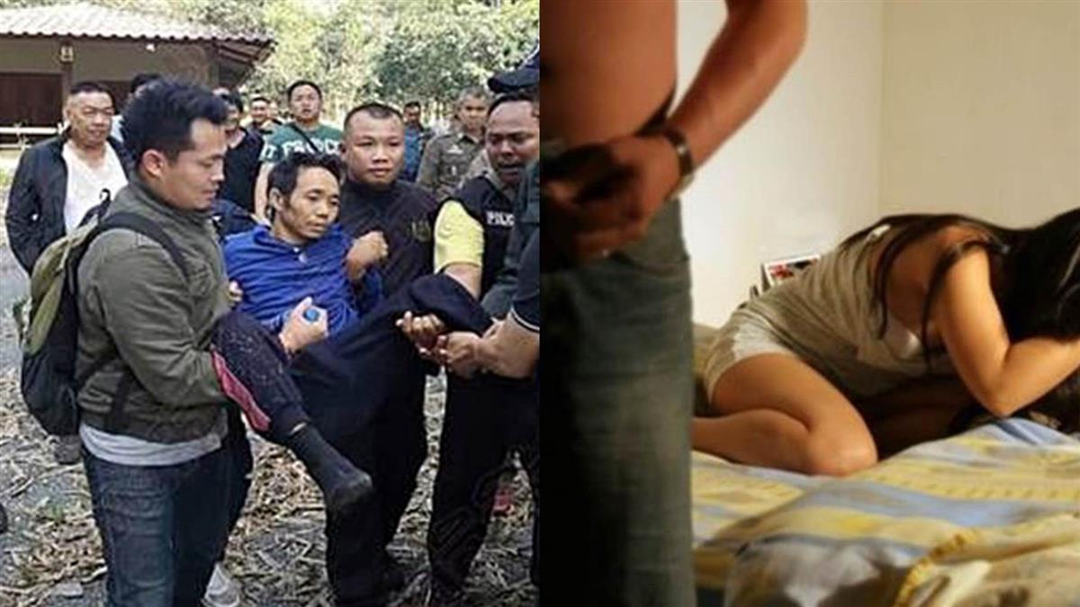 抓到了!性侵生母、殺了養父 恐怖逆子被200警圍攻