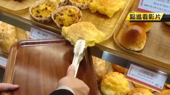 【獨家】麵包店也漲價!起酥麵包37元漲至39元