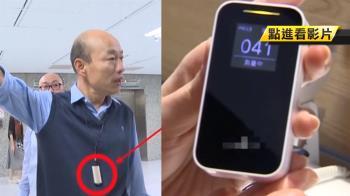 【獨家】韓國瑜成代言人?電信推「空氣清淨機」方案
