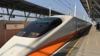 高鐵春節再加開17班 18日開放訂票