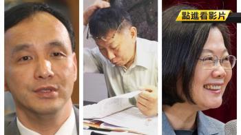 政大選研中心民調…柯支持度勝過蔡、朱總和