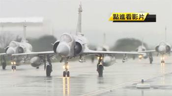 空軍台灣「本島第一線」 幻象兩千守護北部天空