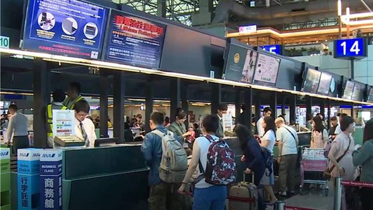 越南擬開放免簽證 盼吸引更多旅客