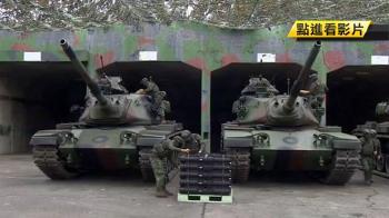 陸軍「反登陸」 聯合作戰規模不輸「漢光」