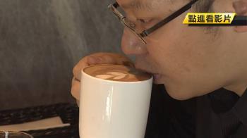 網傳熱咖啡恐致食道癌 專家:跟溫度有關