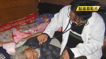 【獨家】台灣史懷哲!徐超斌努力籌建醫院 中風仍行醫救人