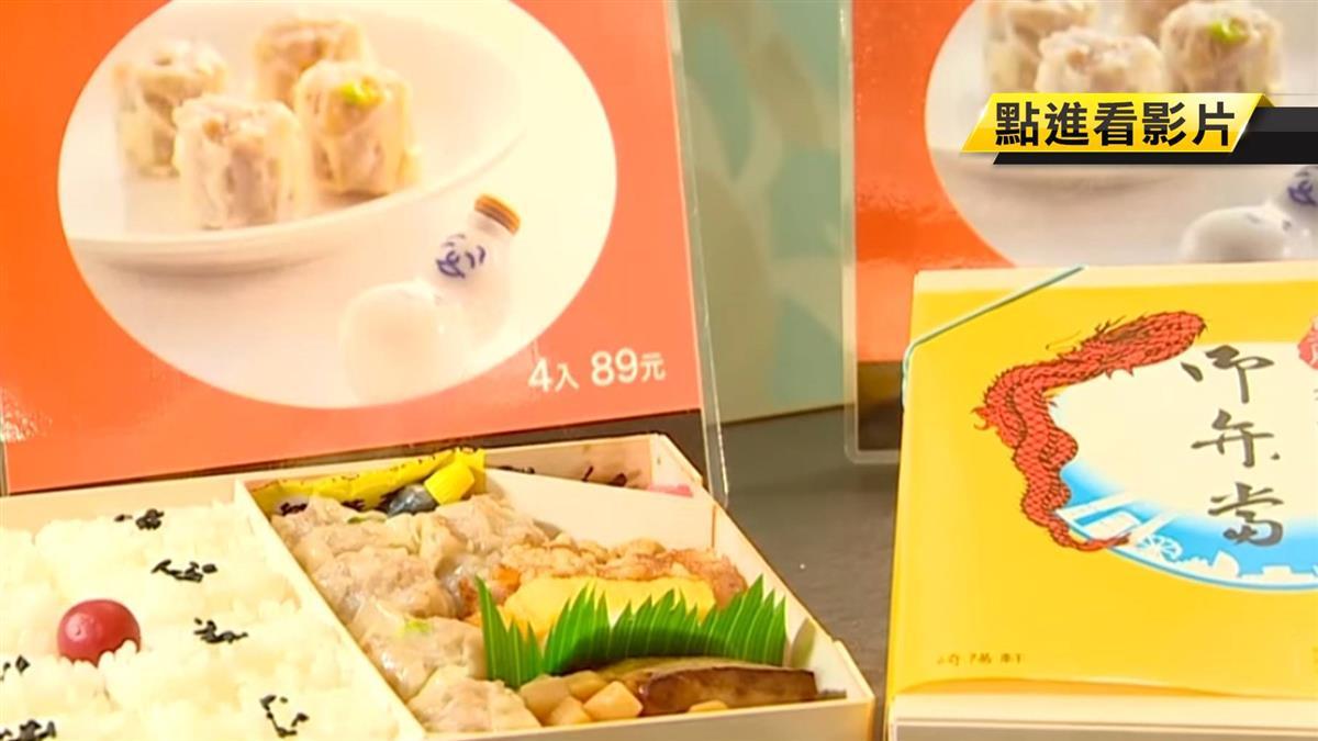 日本鐵路便當大不同!堅持「冷」的吃