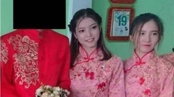 年薪百萬娶越南妹! 他曬「超漂亮老婆」上萬網暴動備份