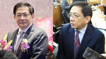 管中閔兼職被彈劾 陳良基:入閣後其他錢都不領