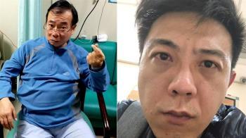 廖峻「中風住院被偷拍」影片外流 兒痛譙:打擊病人