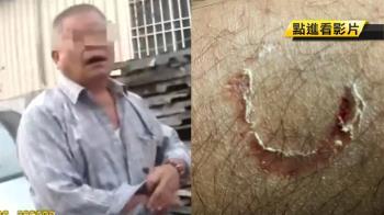 「海龍蛙兵退伍」62歲翁酒駕咬警 下秒制伏GG罪加一等