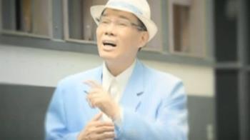 【獨家】模仿藝人15年!他自稱「程雷」被本尊怒告
