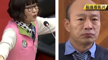 綠議員台語連珠砲質詢 韓國瑜:節奏太快
