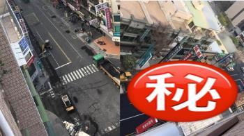 韓國瑜上任不到一個月! 網PO對比照讚:路見不平馬上鋪平