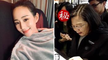小英臉書夯!幕後8年級正妹小編曝光 網驚:超像張鈞甯