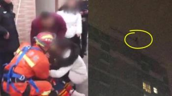 整型失敗1年沒出門!23歲女跳樓獲救…凌晨再跳慘死