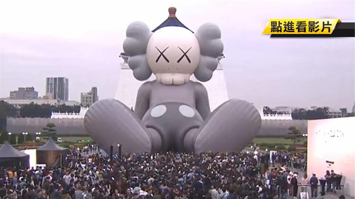 林俊傑促成KAWS展覽 36公尺巨型公仔座落台北