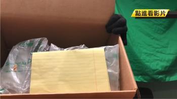 1.2萬訂購「暗網神祕箱」!網紅打開嚇傻…內容物曝光