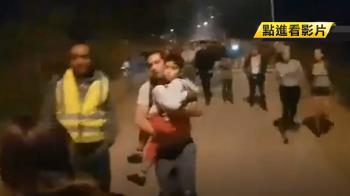 智利規模6.7強震!屋毀釀二死 引海嘯警報