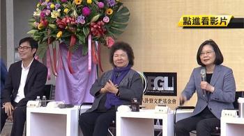 橋頭事件40周年! 蔡、菊、邁同台吃饅頭聊故事