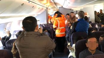 飢寒交迫!有人病機加門壞 聯航乘客困機上16小時