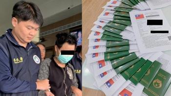 148名越南客脫逃  移民署破獲人蛇集團