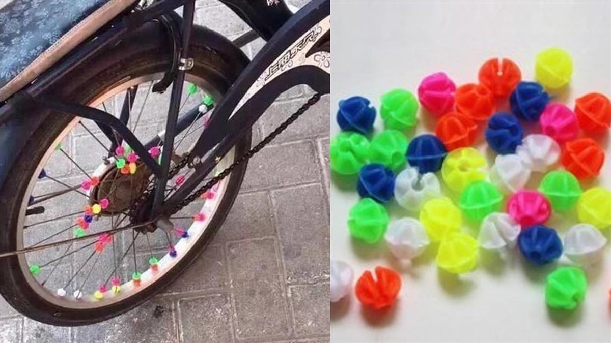 腳踏車輪裝「滿天星」勾六、七年級生回憶:下課被偷光