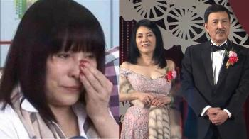 驚人內幕首度曝光! 李亞萍爆拖1年「補辦婚宴」原因