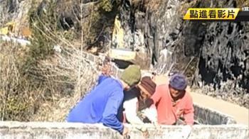 驚險! 司馬庫斯道路整修 生病村民冒險爬崖