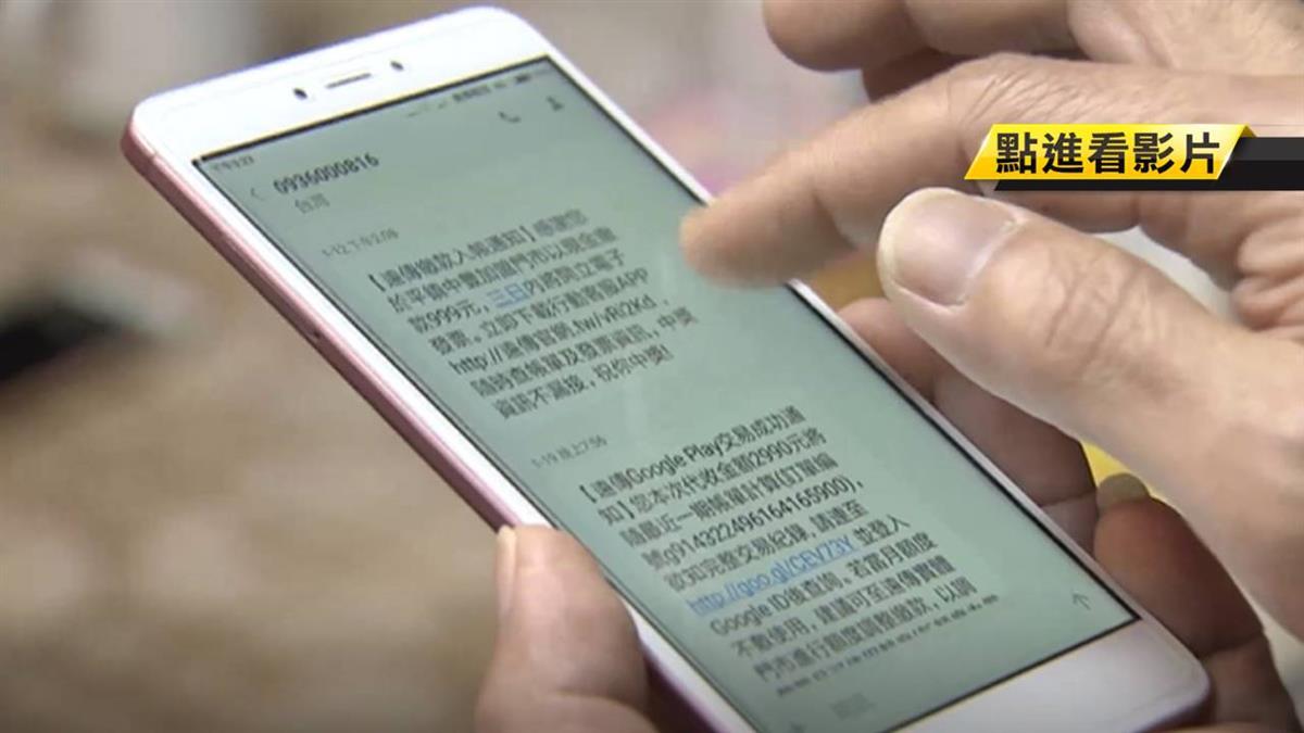 沒設密碼鎖! 竊賊偷手機 盜刷點數近八千