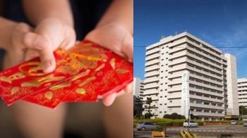 長庚醫院宣布年終獎金「6個月」 員工笑回:辛苦有回報!