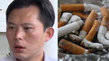 菸價真的白漲! 黃國昌驚爆「菸稅被污走」內幕