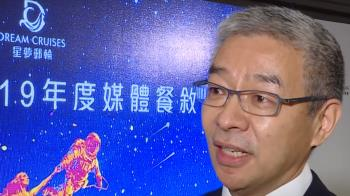 豪華郵輪布局台灣 3月與7月基隆首航