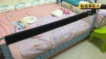 嬰兒床夾死男嬰! 業者遭判刑一年 家屬仍無法走出傷痛