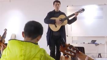 搶攻才藝教學市場 吉他手重慶逐夢