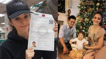史上第1人!瑞莎等了5年 終於正式成為台灣人