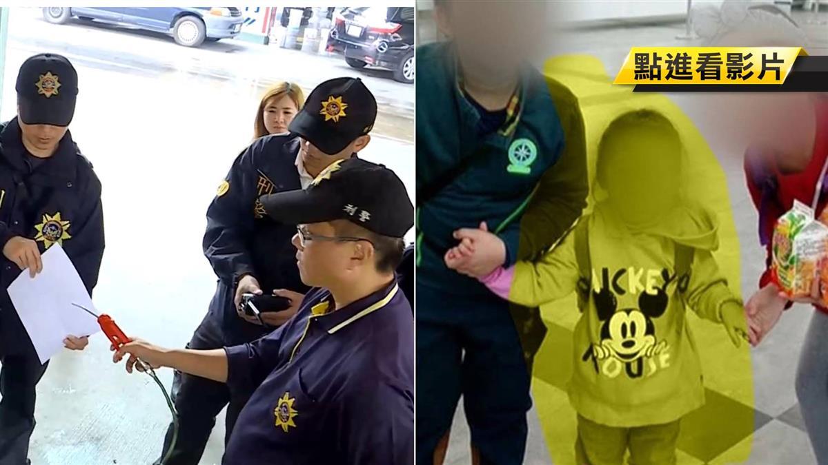 疑點重重…3歲女童自己拿噴槍? 業者:根本不可能握住